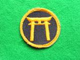 U.S. Army Ryukyu Islands Patch