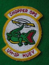 UH-1P Huey Chopper Ops Patch - unknown original