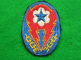 WWII European Theater of Operations USA - Patch